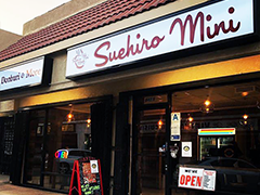 exterior of Suehiro Mini, a new Suehiro Café location in Chinatown that offers high quality food in a fast, take-out format